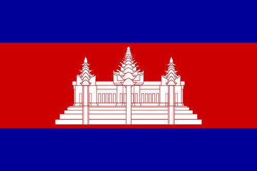 Casinos terrestres au Cambodge servent de frontieres